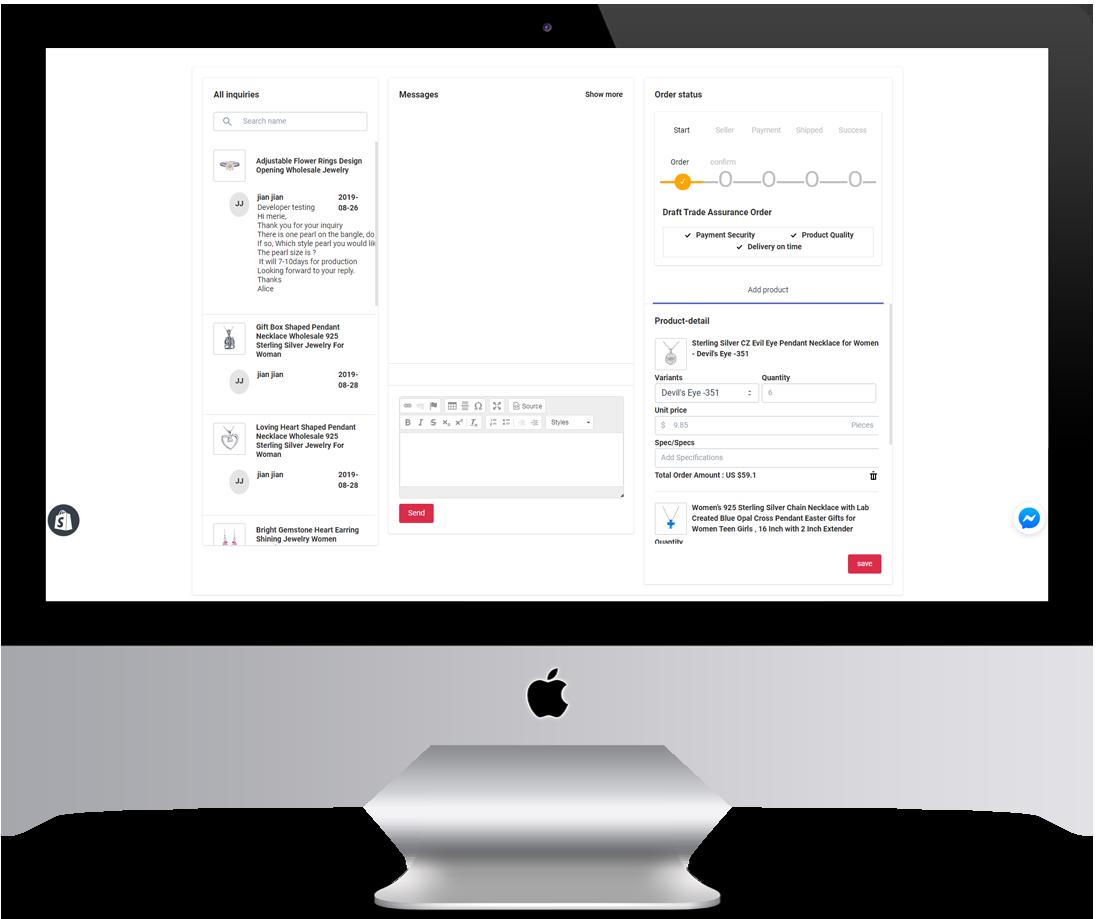 Customer-inquiry-page