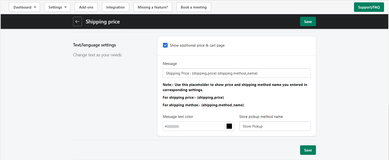 shipping-price-text-settings