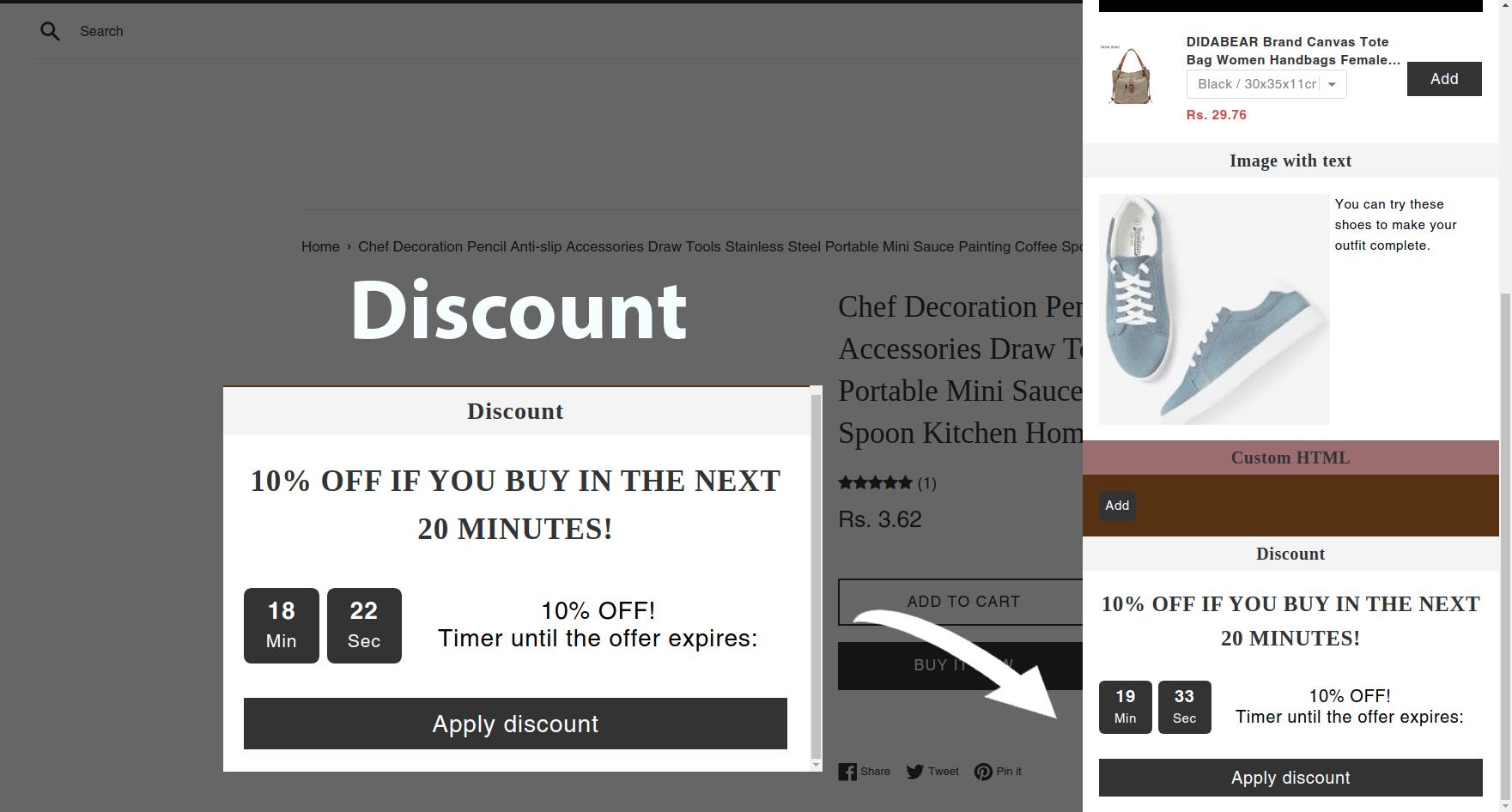 discount-widget