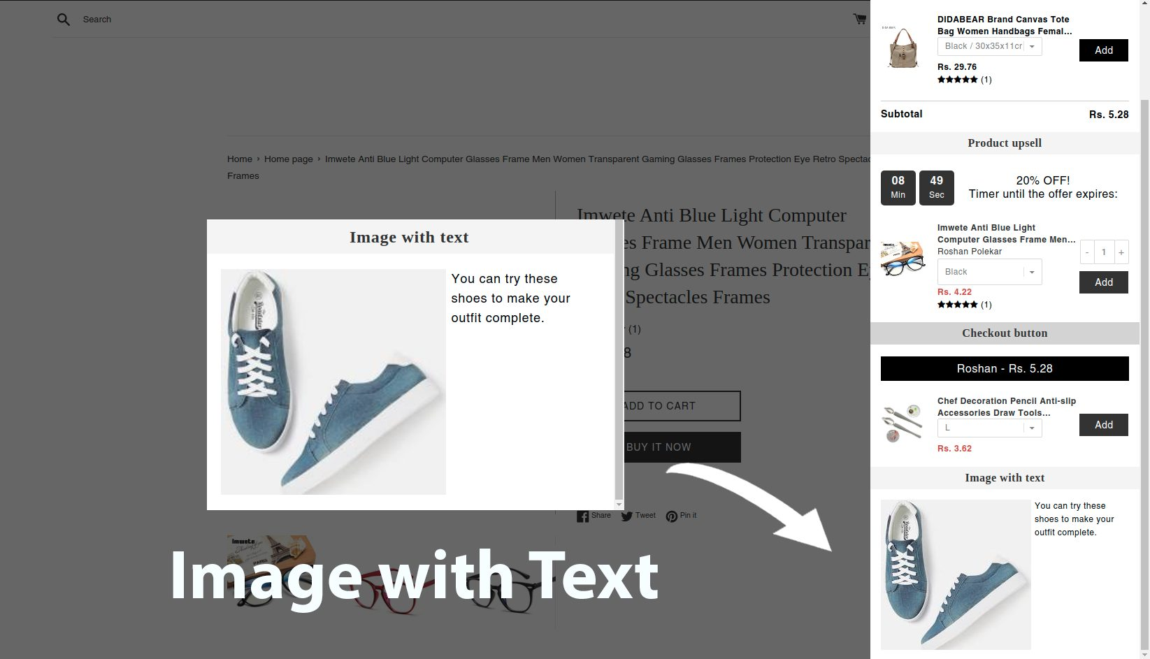 image-with-text-widget