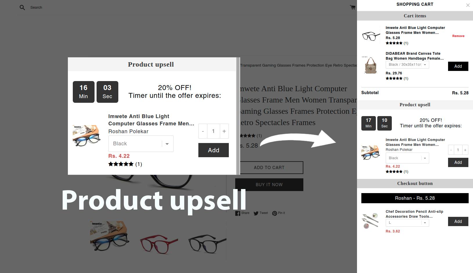 product-upsell-widget
