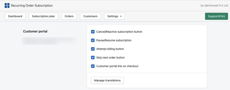 ROS - General - Customer Portal
