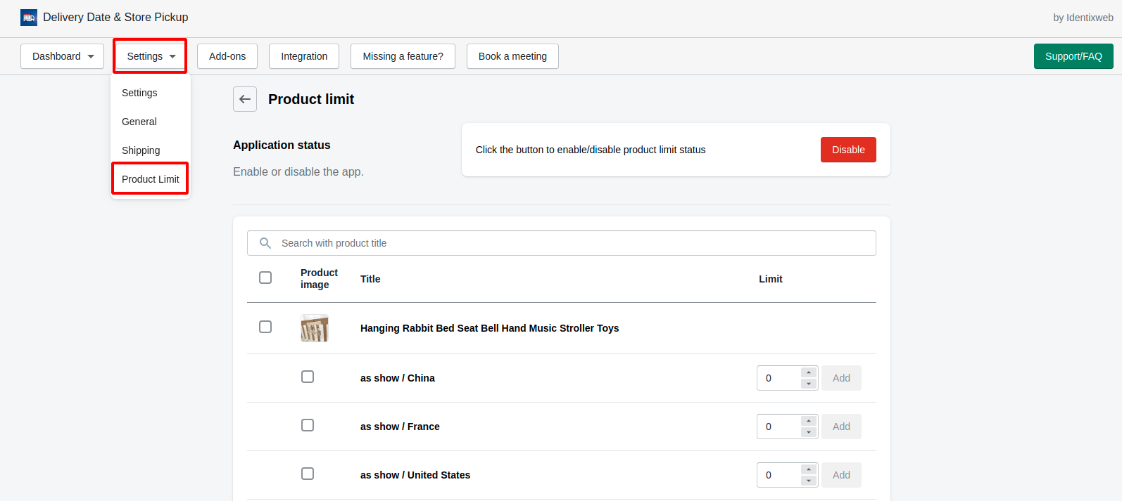 product-limit-add-on-settings